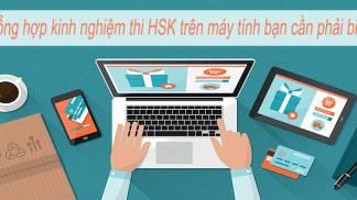 Tổng hợp kinh nghiệm thi HSK trên máy tính bạn cần phải biết