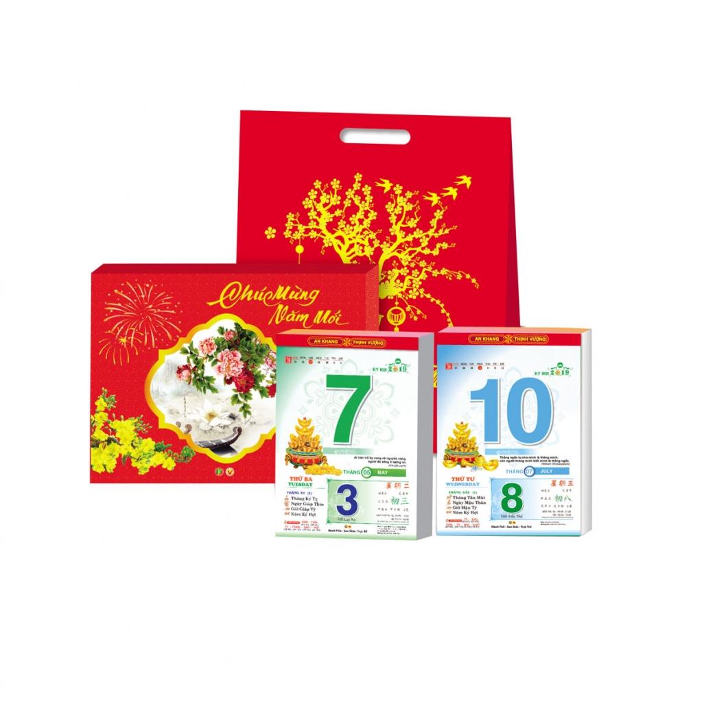 Lịch Bloc Đại 2019 (14,5x20,5cm)  - Vàng Bạc PNJ (Nguyên Bộ Nẹp - Hộp - Bao)