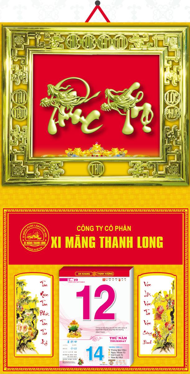 Bìa Treo Lịch Metalize Ép Kim Cao Cấp 7 Màu (40 x 80 cm) - Mẫu Khung Vàng - Dán Nổi Chữ Phúc Thọ Đầu Rồng - KV169