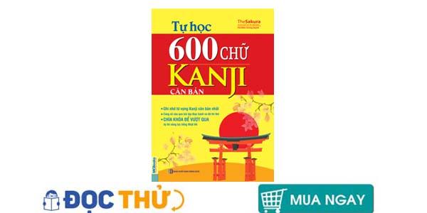 tự học 600 chữ kanji