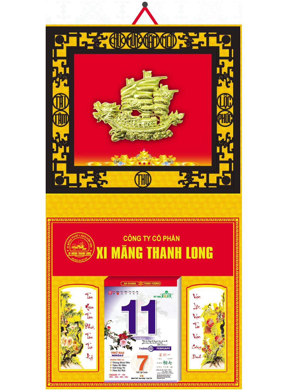 Bìa Treo Lịch 2019 Metalize Ép Kim Cao Cấp 7 Màu (40 x 80 cm) - Mẫu Khung Giả Gỗ - Dán Nổi Chữ Thuyền Rồng - KV161