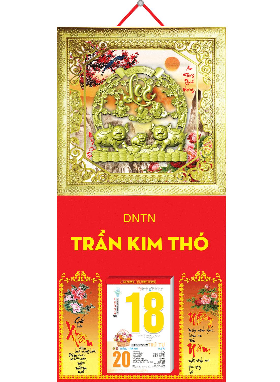 Bìa Treo Lịch 2019 Da Simili Dán Nổi (35 x 70 cm) - Mẫu Khung Vàng - Dán Nổi Họa Tiết Heo Lộc - KV 86