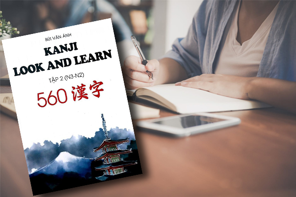 Kanji Look And Learn Tập 2 (N3 - N2)