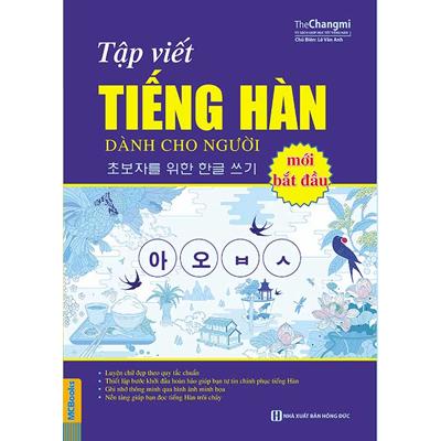 Sách Tập viết tiếng Hàn dành cho người mới