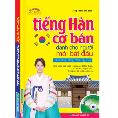 Tiếng Hàn cơ bản cho người mới bắt đầu