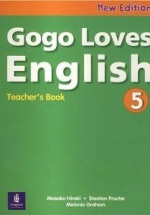 Gogo Loves English - Teacher's Book 5 (New Edition)