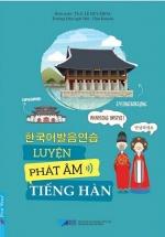 Luyện Phát Âm Tiếng Hàn (Tái Bản)