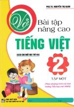 Vở Bài Tập Nâng Cao Tiếng Việt 2  Tập 1 - Chương Trình SGK Mới VNEN
