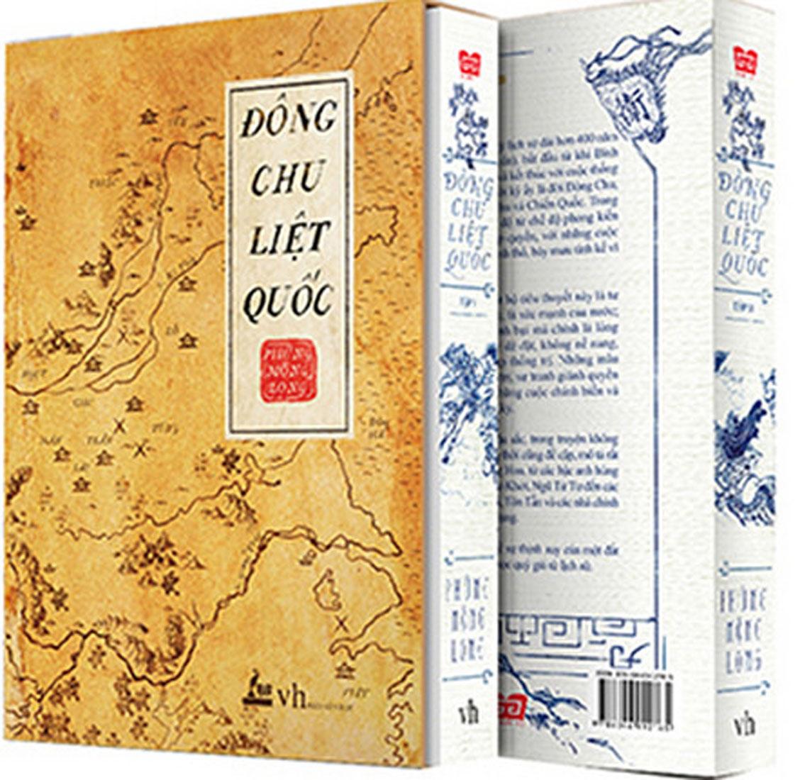 Hộp Sách: Đông Chu Liệt Quốc (Tái Bản 2018)