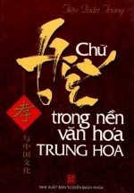 Chữ Hiếu Trong Nền Văn Hóa Trung Hoa