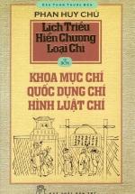 Cảo Thơm Trước Đèn - Lịch Triều Hiến Chương Loại Chí (Tập 4)