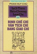 Cảo Thơm Trước Đèn - Lịch Triều Hiến Chương Loại Chí (Tập 5)