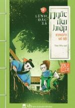 Ngốc Đại Hiệp – Kungfu Mì Sợi (Tập 4)