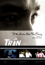Đột Nhiên Đến Tây Tạng