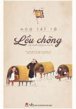 Lều Chõng (2017)