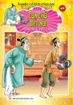 Truyện Cổ Tích Chọn Lọc Song Ngữ Việt Anh - Con Chó Biết Nói