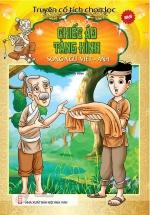 Truyện Cổ Tích Chọn Lọc Song Ngữ Việt Anh - Chiếc Áo Tàng Hình