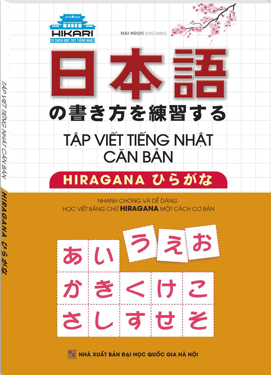 Tập Viết Tiếng Nhật Căn Bản HIRAGANA (Tái Bản)