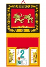 Bìa Treo Lịch 2019 Metalize Ép Kim Cao Cấp 7 Màu (40 x 80 cm) - Mẫu Khung Giả Gỗ - Dán Nổi Chữ Phúc Thọ Đầu Rồng - KV207