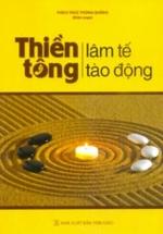Thiền tông lâm tế, Thiền tông tào động