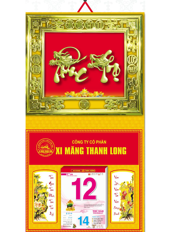 Bìa Treo Lịch 2019 Metalize Ép Kim Cao Cấp 7 Màu (40 x 80 cm) - Mẫu Khung Vàng - Dán Nổi Chữ Phúc Thọ Đầu Rồng - KV208