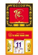 Bìa Treo Lịch 2019 Metalize Ép Kim Cao Cấp 7 Màu (40 x 80 cm) - Mẫu Khung Giả Gỗ - Dán Nổi Chữ Tâm Vàng - KV209