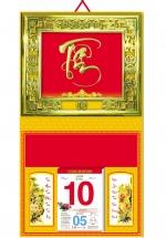 Bìa Treo Lịch 2019 Metalize Ép Kim Cao Cấp 7 Màu (40 x 80 cm) - Mẫu Khung Vàng - Dán Nổi Chữ Tâm Vàng - KV210