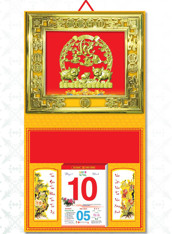 Bìa Treo Lịch 2019 Metalize Ép Kim Cao Cấp 7 Màu (40 x 80 cm) - Mẫu Khung Vàng - Dán Nổi Họa Tiết Heo Lộc - KV206