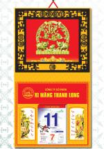 Bìa Treo Lịch 2019 Metalize Ép Kim Cao Cấp 7 Màu (40 x 80 cm) - Mẫu Khung Giả Gỗ - Dán Nổi Họa Tiết Heo Lộc - KV205