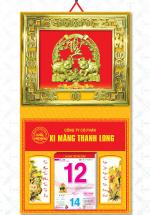 Bìa Treo Lịch 2019 Metalize Ép Kim Cao Cấp 7 Màu (40 x 80 cm) - Mẫu Khung Vàng - Dán Nổi Họa Tiết Heo Phúc - KV 204