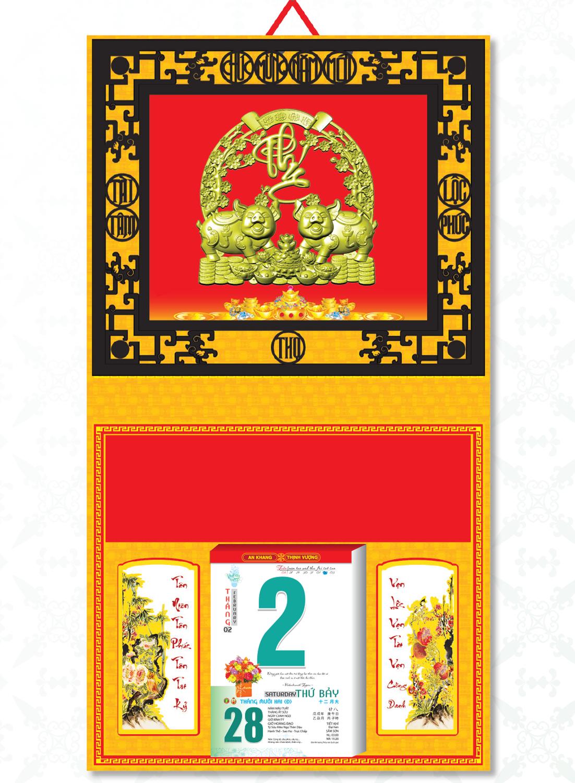 Bìa Treo Lịch 2019 Metalize Ép Kim Cao Cấp 7 Màu (40 x 80 cm) - Mẫu Khung Giả Gỗ - Dán Nổi Họa Tiết Heo Phúc - KV 203