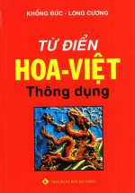 Từ Điển Hoa Việt Thông Dụng