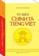 Từ Điển Chính Tả Tiếng Việt (Bìa Cứng)