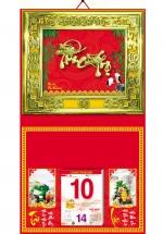 Bìa Treo Lịch 2019 Metalize Ép Kim Cao Cấp 7 Màu (40 x 80 cm) - Mẫu Khung Vàng - Dán Chữ Nổi Chữ Phúc Thọ Đầu Rồng - KV 172