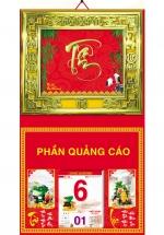 Bìa Treo Lịch 2019 Metalize Ép Kim Cao Cấp 7 Màu (40 x 80 cm) - Mẫu Khung Vàng - Dán Chữ Nổi Chữ Tâm Vàng - KV 174