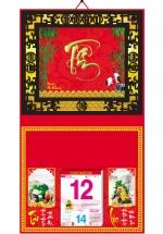 Bìa Treo Lịch 2019 Metalize Ép Kim Cao Cấp 7 Màu (40 x 80 cm) - Mẫu Khung Giả Gỗ - Dán Chữ Nổi Chữ Tâm Vàng - KV 173