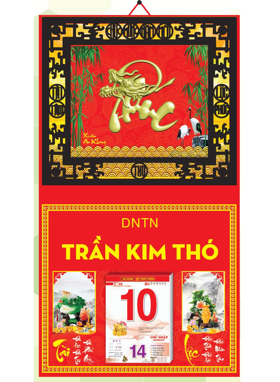Bìa Treo Lịch 2019 Metalize Ép Kim Cao Cấp 7 Màu (40 x 80 cm) - Mẫu Khung Giả Gỗ - Dán Nổi Chữ Phúc Đầu Rồng - KV147