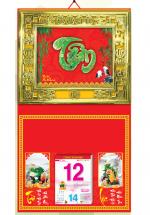 Bìa Treo Lịch 2019 Metalize Ép Kim Cao Cấp 7 Màu (40 x 80 cm) - Mẫu Khung Vàng - Dán Nổi Chữ Tâm Cẩm Thạch - KV146