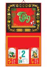 Bìa Treo Lịch 2019 Metalize Ép Kim Cao Cấp 7 Màu (40 x 80 cm) - Mẫu Khung Giả Gỗ - Dán Nổi Chữ Tâm Cẩm Thạch - KV145