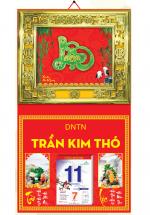 Bìa Treo Lịch 2019 Metalize Ép Kim Cao Cấp 7 Màu (40 x 80 cm) - Mẫu Khung Vàng - Dán Nổi Chữ Lộc Cẩm Thạch - KV144