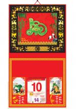 Bìa Treo Lịch 2019 Metalize Ép Kim Cao Cấp 7 Màu (40 x 80 cm) - Mẫu Khung Giả Gỗ - Dán Nổi Chữ Lộc Cẩm Thạch - KV143