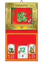 Bìa Treo Lịch 2019 Metalize Ép Kim Cao Cấp 7 Màu (40 x 80 cm) - Mẫu Khung Vàng - Dán Nổi Chữ Phúc Cẩm Thạch - KV142