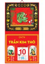 Bìa Treo Lịch 2019 Metalize Ép Kim Cao Cấp 7 Màu (40 x 80 cm) - Mẫu Khung Giả Gỗ - Dán Nổi Chữ Phúc Cẩm Thạch - KV141