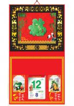 Bìa Treo Lịch 2019 Metalize Ép Kim Cao Cấp 7 Màu (40 x 80 cm) - Mẫu Khung Giả Gỗ - Dán Nổi Chữ Phước Cẩm Thạch - KV139
