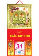 Bìa Treo Lịch 2019 Metalize Ép Kim Cao Cấp 7 Màu (35 x 70 cm) - Mẫu Khung Vàng - Dán Nổi Họa Tiết Heo Phúc - KV 88