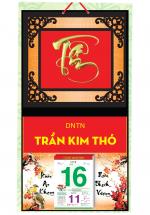 Bìa Treo Lịch 2019 Metalize Ép Kim Cao Cấp 7 Màu (32,5 x 65 cm) - Dán Nổi Chữ Thọ - KV55