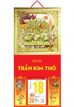 Bìa Treo Lịch 2019 Metalize Ép Kim Cao Cấp 7 Màu (35 x 70 cm) - Mẫu Khung Vàng - Dán Nổi Họa Tiết Heo Lộc - KV 90