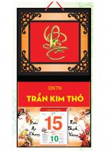 Bìa Treo Lịch 2019 Metalize Ép Kim Cao Cấp 7 Màu (32,5 x 65 cm) - Dán Nổi Chữ Lộc - KV54