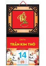 Bìa Treo Lịch 2019 Metalize Ép Kim Cao Cấp 7 Màu (32,5 x 65 cm) - Dán Nổi Chữ Phúc - KV53