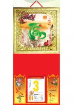 Bìa Treo Lịch 2019 Metalize Ép Kim Cao Cấp 7 Màu (35 x 70 cm) - Mẫu Khung Vàng - Dán Nổi Chữ Tâm Cẩm Thạch - KV 92